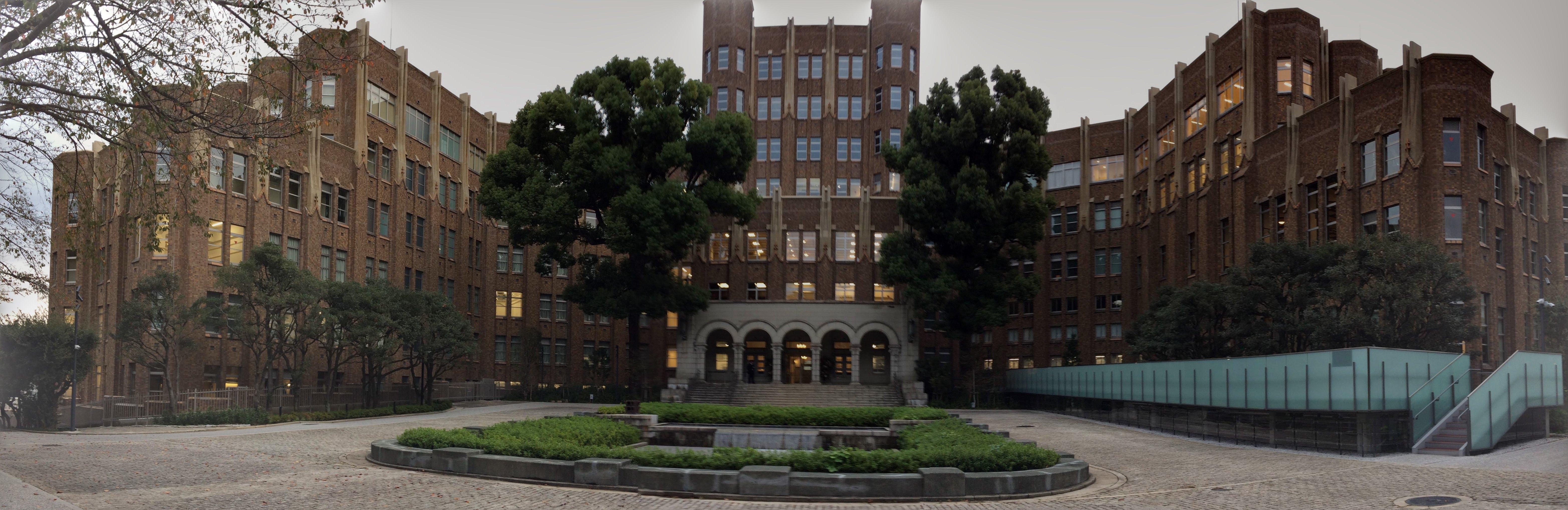 港区立図書館 郷土歴史館