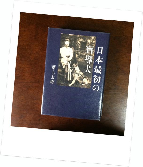 江戸川区立篠崎図書館 ガチャポン 本