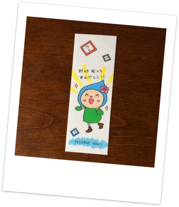 羽村市図書館本館2018年謎解き企画記念品