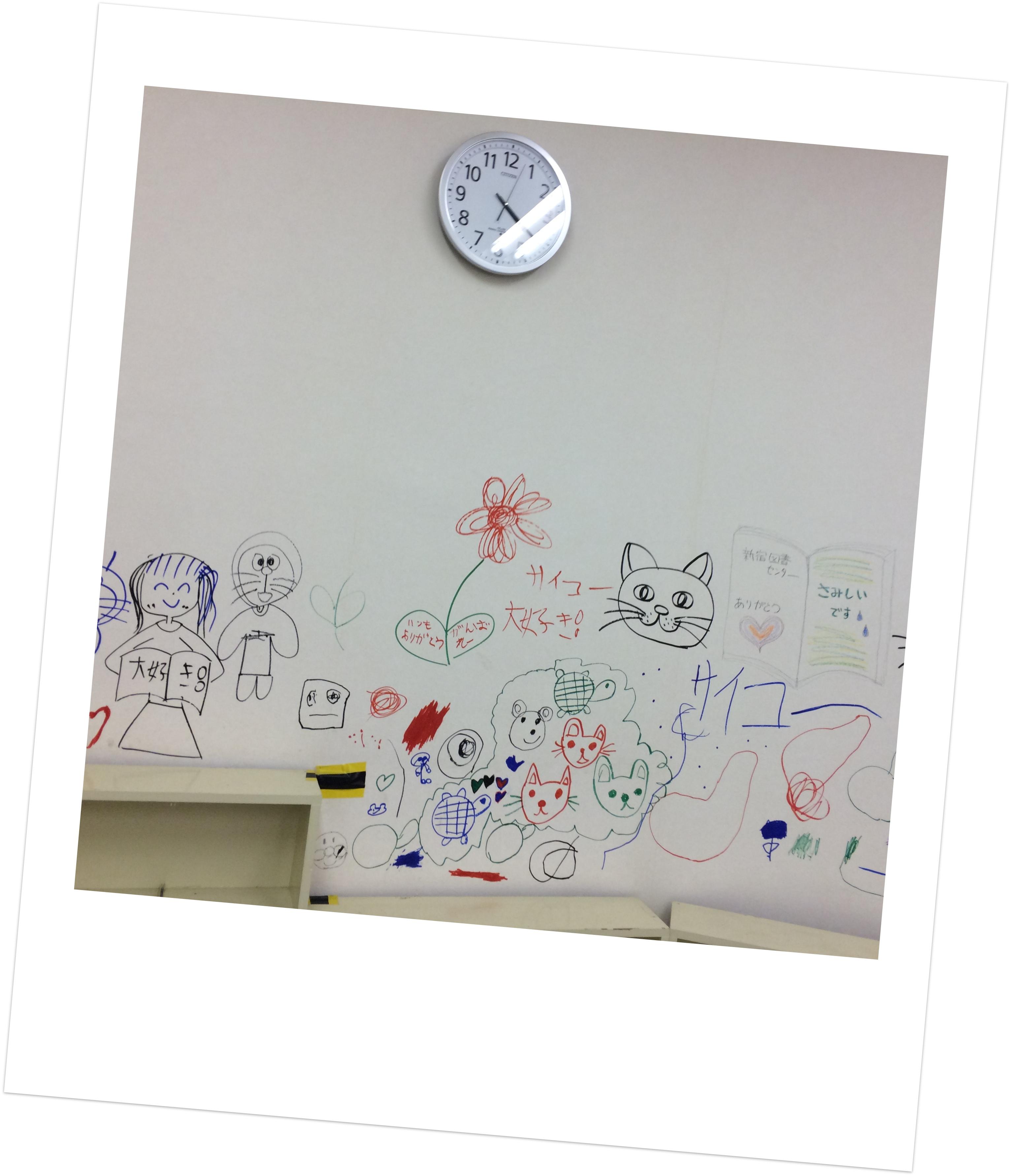 葛飾区立新宿図書センターおはなし室にお絵描き2