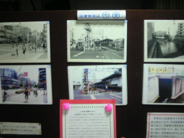 展示「新宿区立中央図書館 1972-2013」の様子1