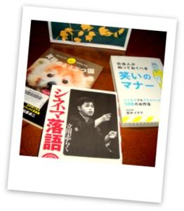 新宿区北新宿図書館 お楽しみ袋中身