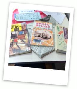 豊島区駒込図書館 お楽しみ袋 中身